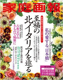 150801_cover.jpg