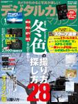 DCM01s.jpg
