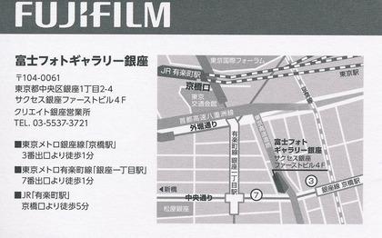 DMfuji2.jpg