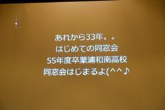 DSCF0451s.jpg