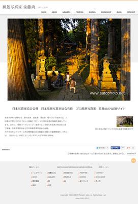 www.satophoto_s.jpg